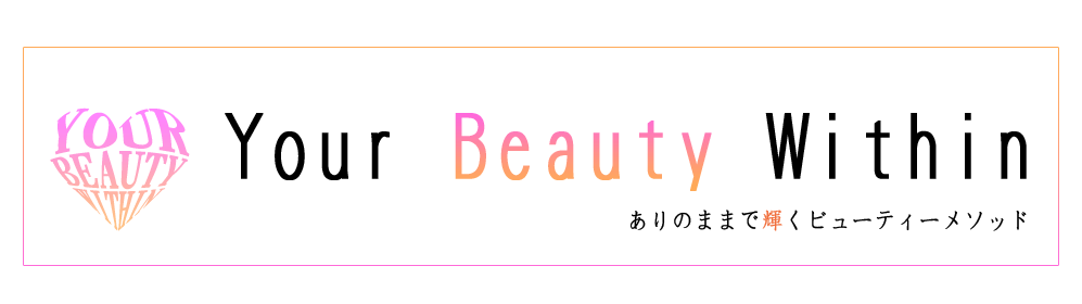 Your  Beauty Within